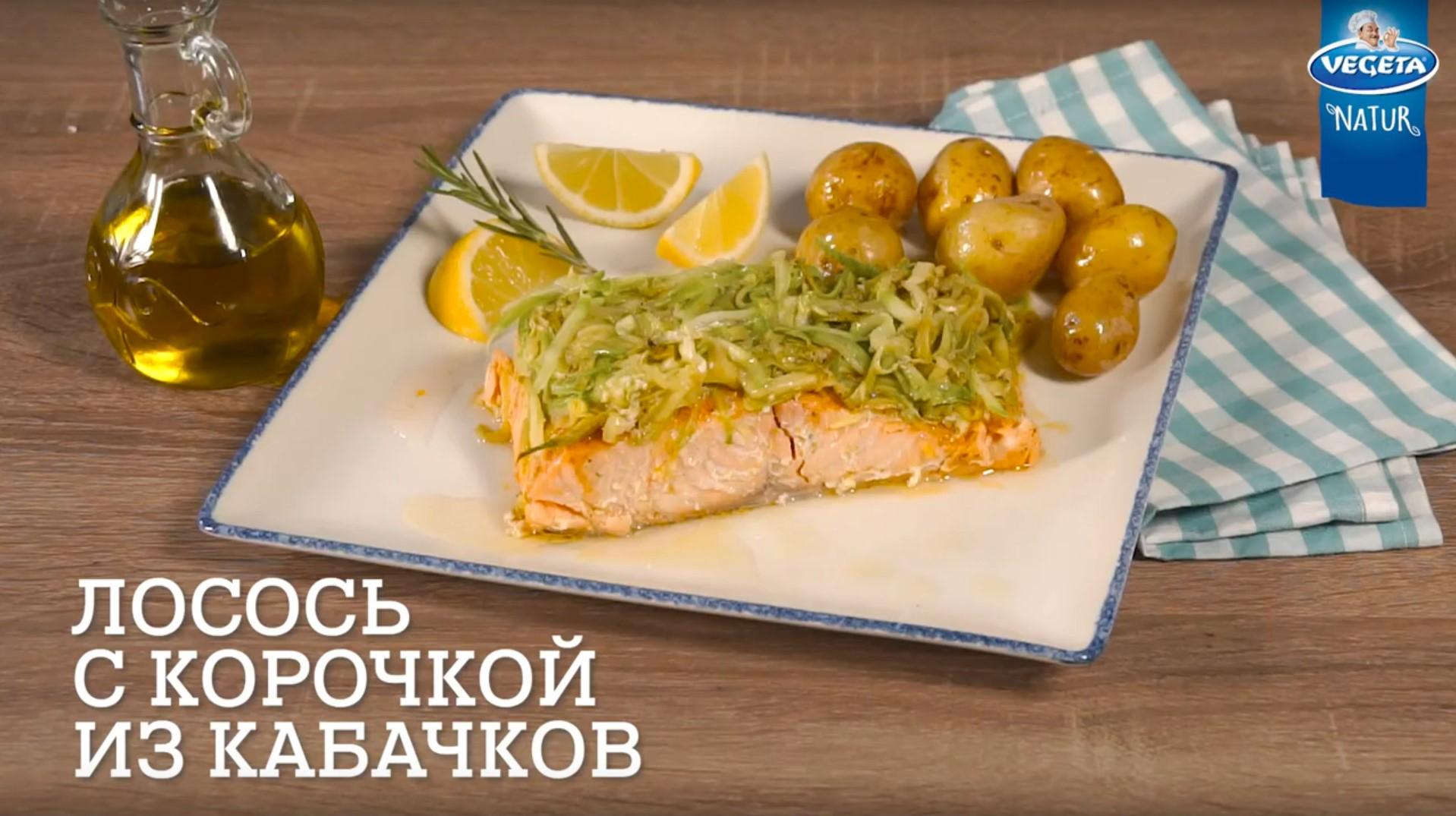 Slika recepta